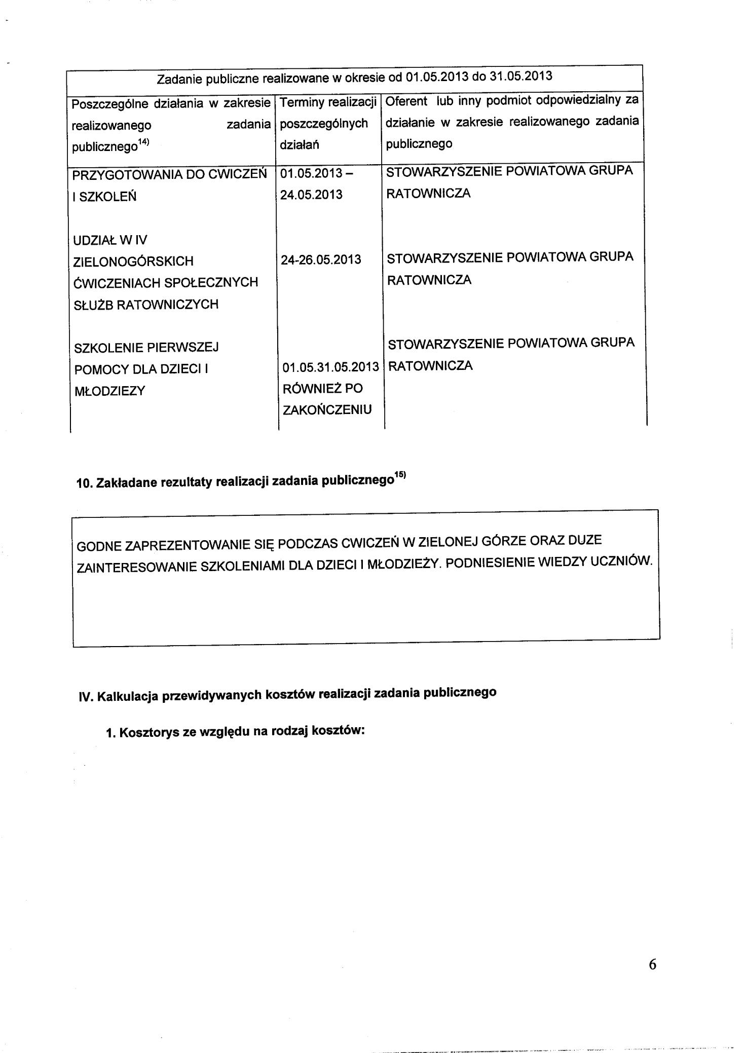 DOC130325072600(0001)06 copy.jpeg