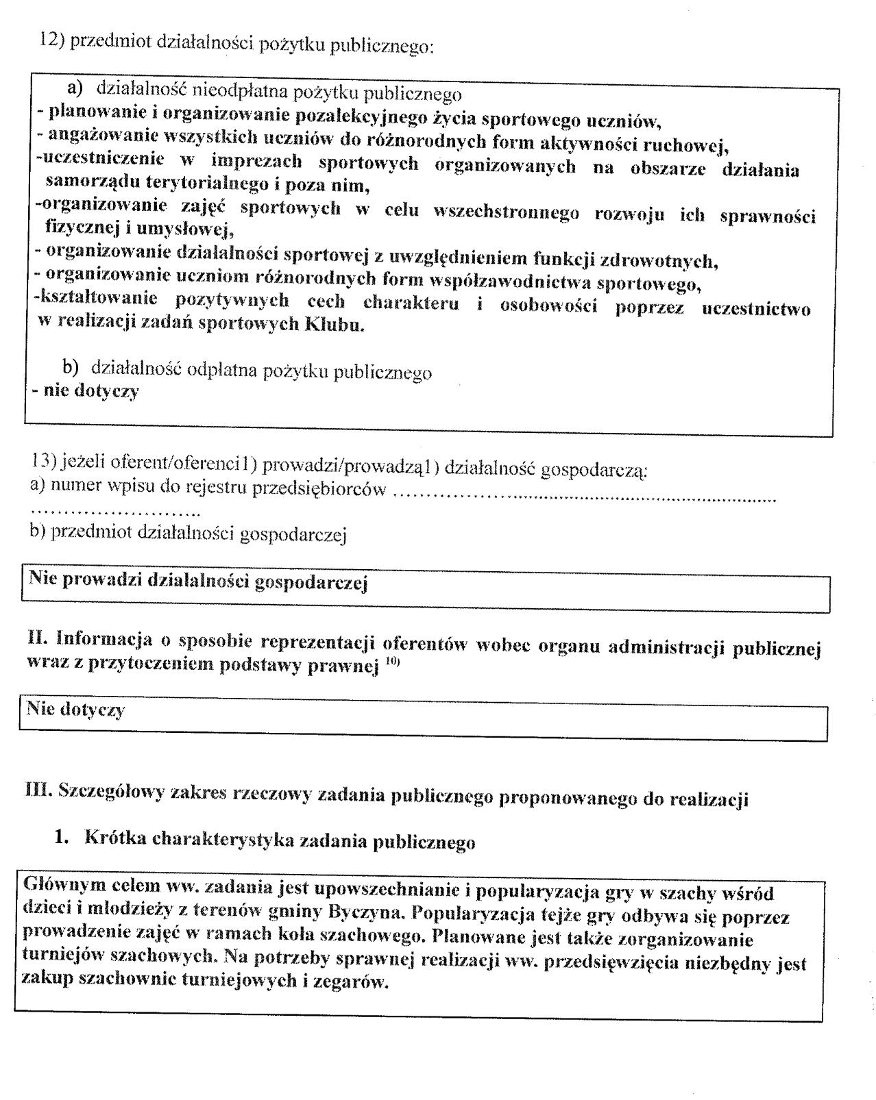 DOC130903093313(0001)3 copy.jpeg